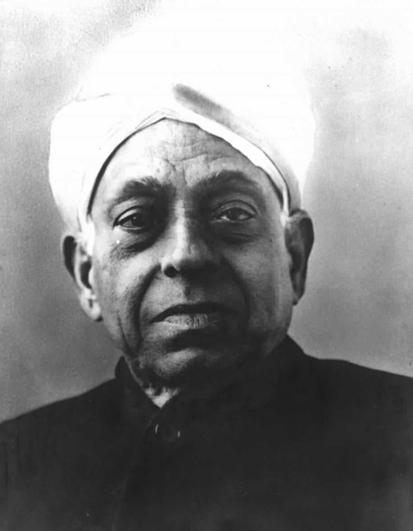 Profile image of Iyer, L K Ananthakrishna
