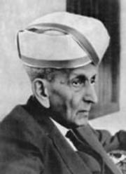 Profile image of Visvesvaraya, M